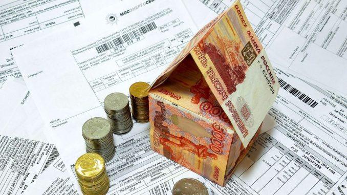 Мос.ру - услуги для граждан