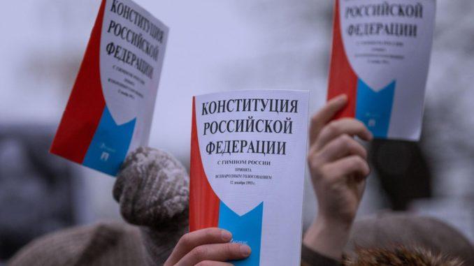 Поправки в Конституции РФ 2020 - как было и что стало ?