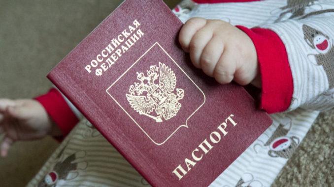 Как оформить загранпаспорт для ребенка до 14 лет?
