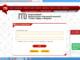 Что такое ГТО и как пройти регистрацию на официальном сайте?