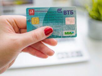 Стипендия, льготный проезд и скидки: какие возможности дает студентам карта москвича