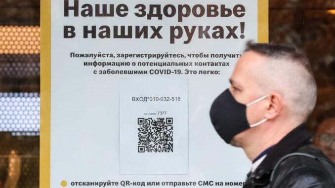 Чекин при входе в общественные места Москвы: особенности системы, нюансы прохождения регистрации