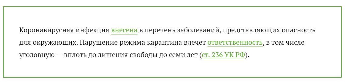 Домашний режим мос ру
